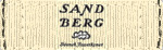 Sandberg обои