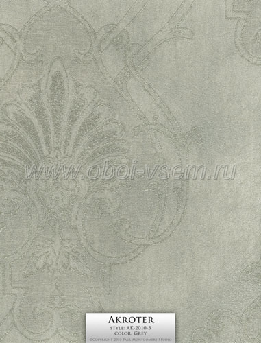 Обои  AK-2010-3 Grey Imperivm Collection Wallpapers (Paul Montgomery)