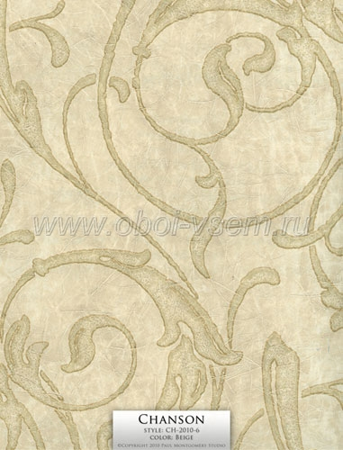 Обои  CH-2010-6 Beige Imperivm Collection Wallpapers (Paul Montgomery)